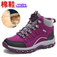 秋冬季高帮登山鞋女鞋户外鞋加绒保暖棉鞋徒步鞋防滑旅游鞋男女鞋
