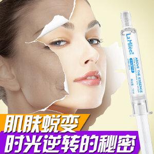 莱玫 涂抹式水光针精华液10ml 玻尿酸原液补水保湿提亮紧致收缩毛孔