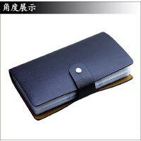 男女式卡包多卡位大容量商务名片包夹银行*夹防磁卡套