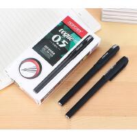 奥博文具GP-2068子弹头中性笔 0.5mm黑色签字笔碳素水性笔