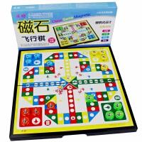 磁性飞行棋儿童益智大号幼儿园学生飞机游戏玩具亲子礼物飞行棋桌游