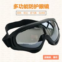 高品质骑行镜摩托车风镜护目镜滑雪眼镜防风镜PC镜片