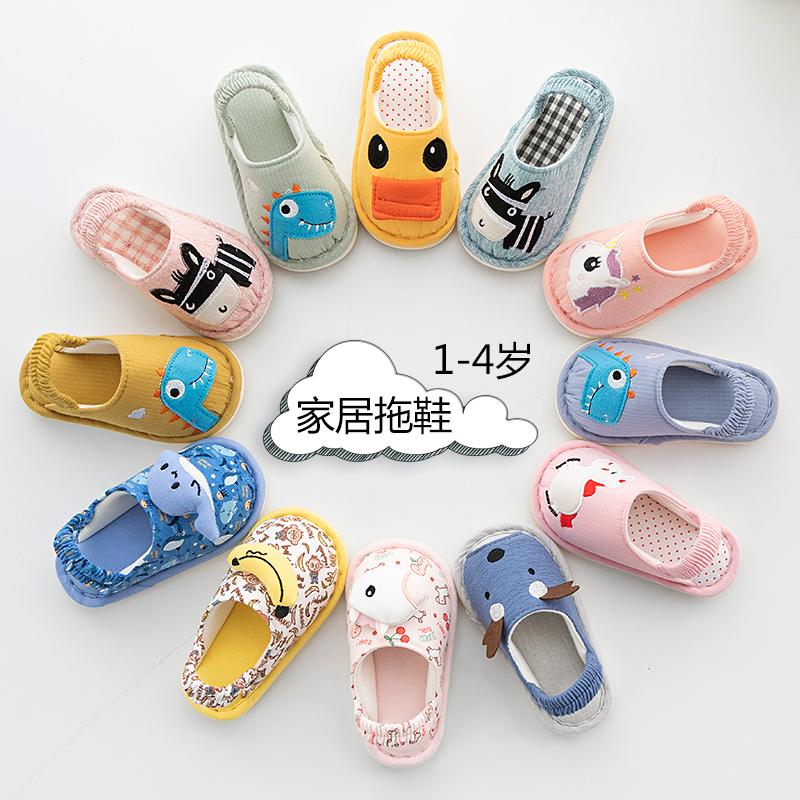 儿童棉拖鞋宝宝拖鞋秋冬男童女童1-3岁2防滑软底婴儿幼儿室内家居 品质保证 售后无忧