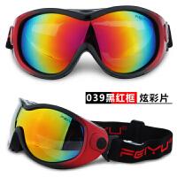 儿童滑雪镜护目镜防风镜防雾登山户外男女款眼镜装备新品