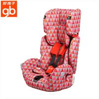 【当当自营】【支持礼品卡】gb好孩子儿童安全座椅汽车用9个月-12岁婴儿安全坐椅CS609带气囊万花筒M208