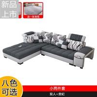 布艺沙发大 客厅北欧现代可拆洗L型组合整装家具懒人沙发定制 小两件套 | 出口版送地毯