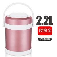大容量多层304不锈钢保温饭盒带饭桶三层分格餐盒便携送饭便当盒