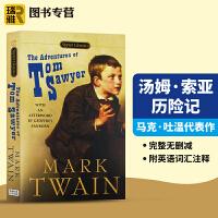汤姆索亚历险记 英文原版小说 The Adventures of Tom Sawyer 经典名著文学 马克吐温Mark