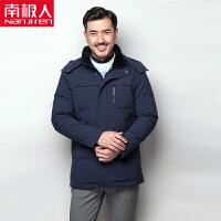 南极人冬上新男士羽绒服男加厚修身短款纯色立领冬季男装保暖羽绒外套防钻绒N3L4F58881
