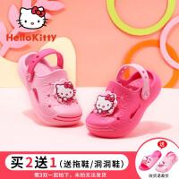 HelloKitty童鞋夏季女童宝宝凉拖鞋小女孩家居防滑儿童软底洞洞鞋