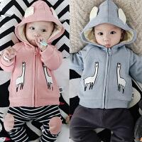 0-3-6-9-12个月婴儿上衣冬季衣服加绒卫衣男女宝宝冬装拉链衫外套