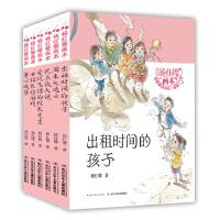 杨红樱画本・校园童话(新版套装)6本