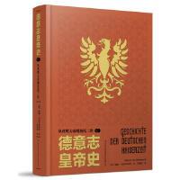 德意志皇帝史:从查理大帝到奥托三世