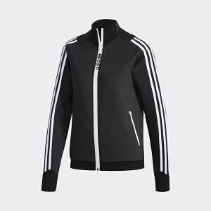adidas neo阿迪休闲2018新款女子运动服休闲立领运动夹克外套DM4161
