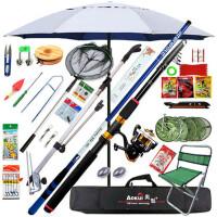 钓鱼竿套装组合新手钓鱼杆碳素手竿垂钓用品全套鱼具渔具套装 +大