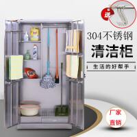 不锈钢清洁柜扫把柜拖把柜清洁工具收纳柜清洁用品柜储物柜工具柜 0.7mm