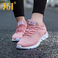 【券后�A估�r:63】361女鞋跑步鞋2020新款夏季休�e鞋361度正品�W面透�饩W鞋�\�有�女