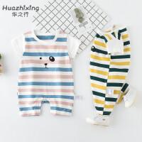 婴儿夏季6-12个月初生儿男女宝宝连体衣短袖薄款哈衣爬爬服