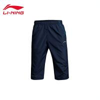 李宁短裤七分运动裤男士2017新款足球系列夏季梭织运动裤AKQJ037