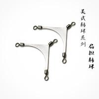 扁担转环三叉环连接器三叉金属分线器分钩器钓鱼小配件