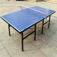 家用室内乒乓球桌折叠移动式乒乓球台折叠标准乒乓球案子