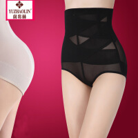 俞兆林新款女士内裤高腰塑身收腹裤提臀收腰三角裤单条独立包装