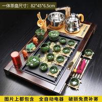 豪�c紫砂茶具套�b��木茶海家用功夫茶�_�磁�t全自�由纤�整套茶�P