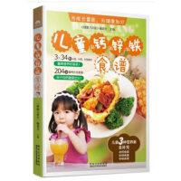 叫醒小家电-冰箱+炒锅+电饭煲+豆浆机+汤锅+榨汁机(全套6册)