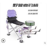 钓鱼灯背包炮台钓鱼椅多功能折叠钓椅钓鱼凳钓凳台钓椅垂钓椅渔具