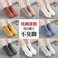 袜子女短袜纯棉夏季薄款韩国可爱低帮浅口女士船袜棉袜 运动袜