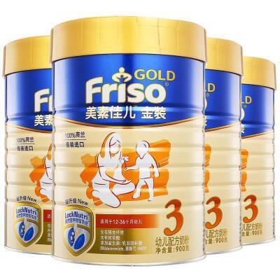 美素佳儿(Friso) 金装3段 幼儿配方奶粉900g 4罐装