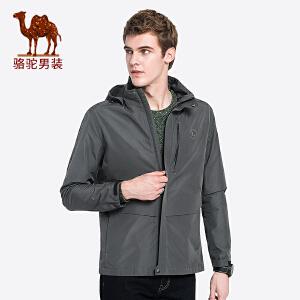 骆驼男装 秋冬新款青年纯色摇粒绒可拆帽外套日常休闲风衣男