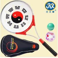 柔力球拍套装久久星太极柔力球经典款GL2铝合金1拍1球1包1碟