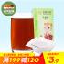 满减【三只松鼠_小美大麦茶60gx1盒】花茶草茶 花草茶 大麦茶 大麦袋 泡茶烘焙型 麦香