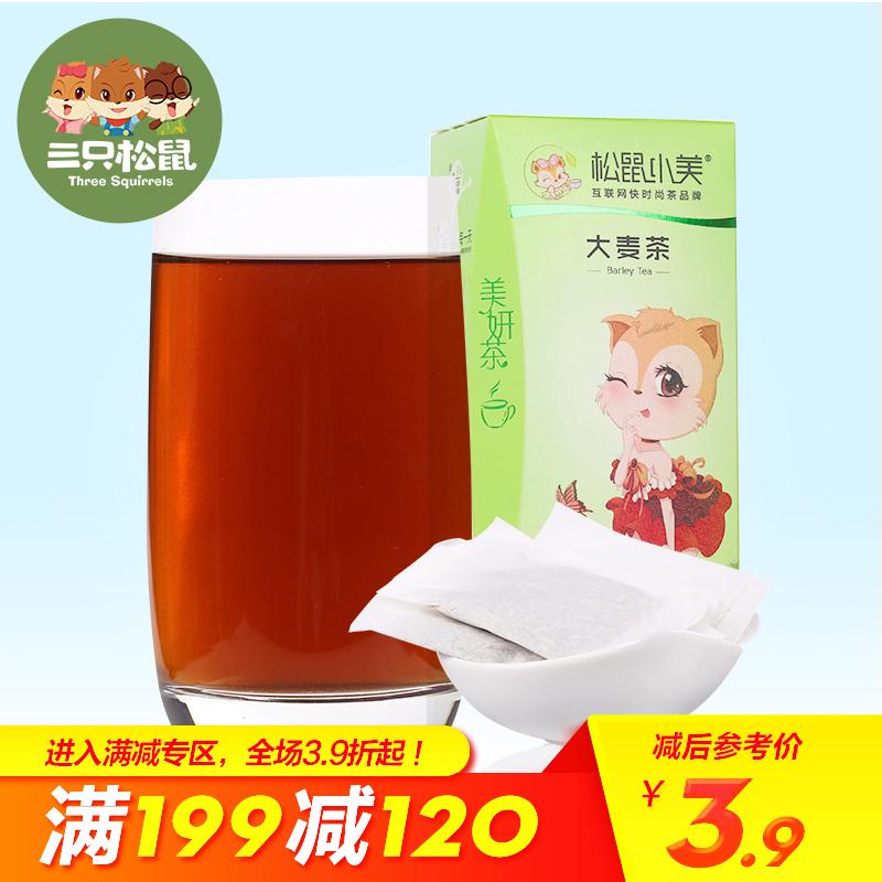 【三只松鼠_小美大麦茶60gx1盒】花茶草茶 花草茶 大麦茶 大麦袋 泡茶烘焙型 麦香可领取下方优惠券,享折上折