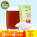 【三只松鼠_小美大麦茶60gx1盒】花茶草茶 花草茶 大麦茶 大麦袋 泡茶烘焙型 麦香