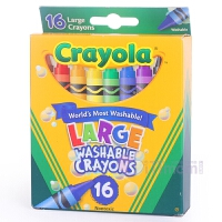美国Crayola绘儿乐进口宝宝蜡笔儿童蜡笔 可水洗 无毒套装8色16色