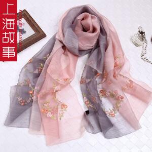上海故事女士春秋冬季韩版刺绣绣花真丝丝巾羊毛超大披肩围巾两用