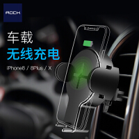 包邮支持礼品卡 ROCk 车载充电器 iPhone8 plus 无线充电器 iPhoneX 手机 充电器 出风口 支架