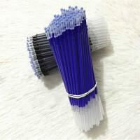 魔易擦小学生晶蓝可擦性水笔磨速擦魔力擦热可擦中性笔芯针管0.5