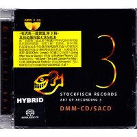 正版 老虎鱼鉴赏盘第3辑 直刻金属母盘 DMMCD/SACD
