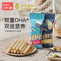 babycare新西兰辅食品牌光合星球鱼肠婴儿鳕鱼肠宝宝零食DHA鱼肠