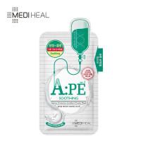【海外购】Clinie 韩国可莱丝APE镇定舒缓蛋白质面膜10片 美迪惠尔面膜APE舒缓面膜25g*10