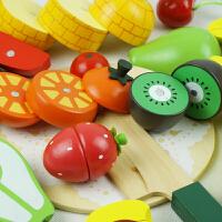 蔬菜水果切切乐 切水果儿童玩具木制磁性过家家厨房套装