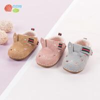 贝贝怡男女童凉鞋新款 时尚韩版儿童软底透气学步鞋192X106