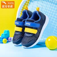 【满99-20】安踏儿童男童跑鞋2020年夏款男女小童单网面魔术贴跑鞋332029931