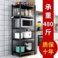 新款不锈钢置物架落地多层微波炉架厨房用品收纳架放锅架子储物架