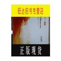 【二手旧书9成新】【正版现货】纪念中国银行成立100周年1912-2012 纪念邮册