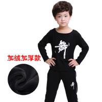儿童舞蹈服演出服男童拉丁舞表演服长短袖少儿舞蹈练功服套装