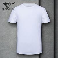 七匹狼夏季t恤男运动短袖圆领青年半袖衣男户外健身运动服